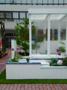 water garden arita